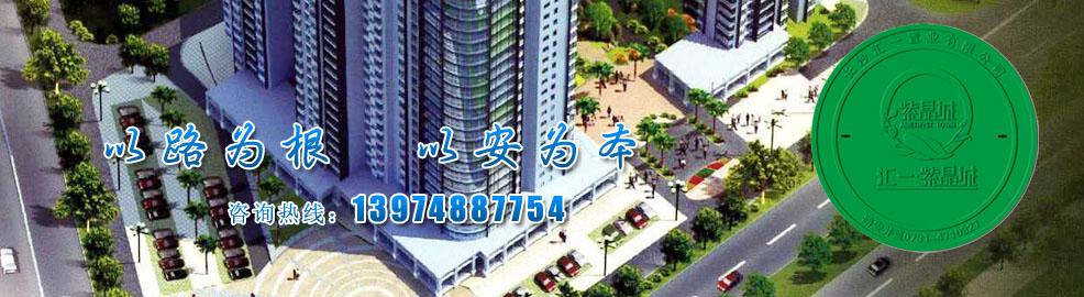 988306.com太阳