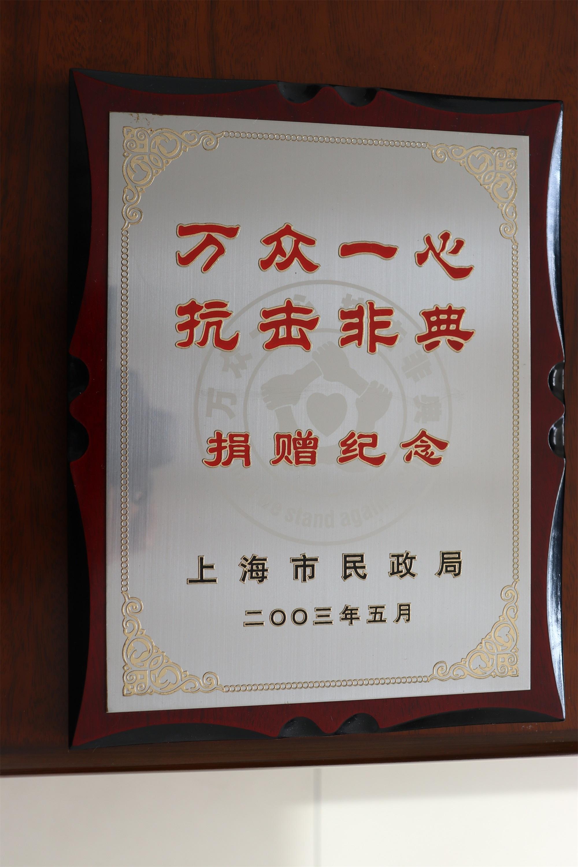 2003市委办局