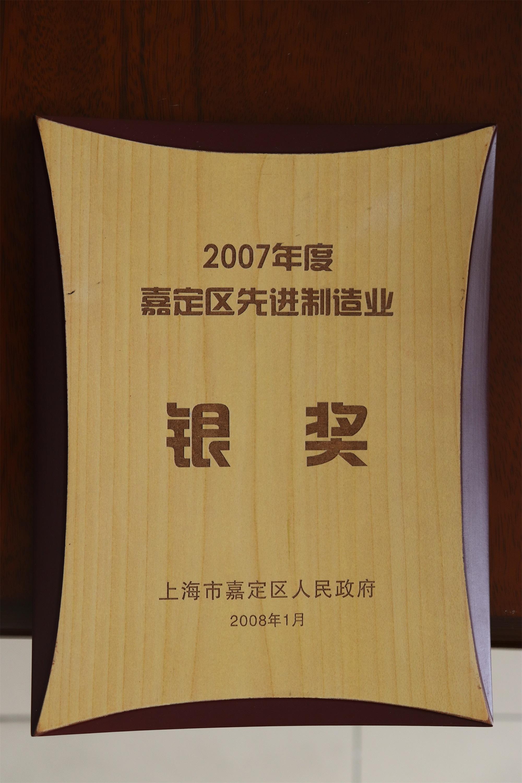 2008区1