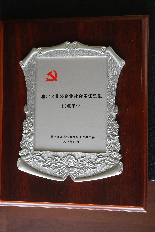 2014区委办局
