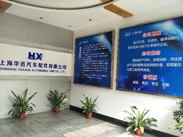 上海公司大廳