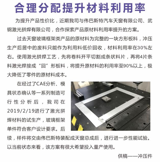 新建文件夹-QQ图片20190305112847
