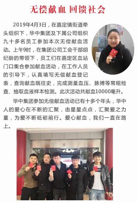 QQ图片20190505093919