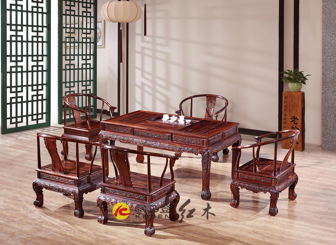 阔叶黄檀-CT-金狮茶台6件套2拷贝