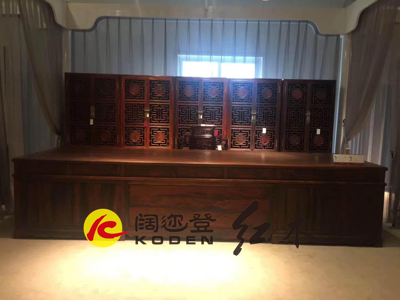 129-JZ-129-JZ-376QSBGZ交趾黄檀376清式办公桌1