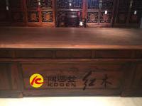 129-JZ-129-JZ-376QSBGZ交趾黄檀376清式办公桌5拷贝
