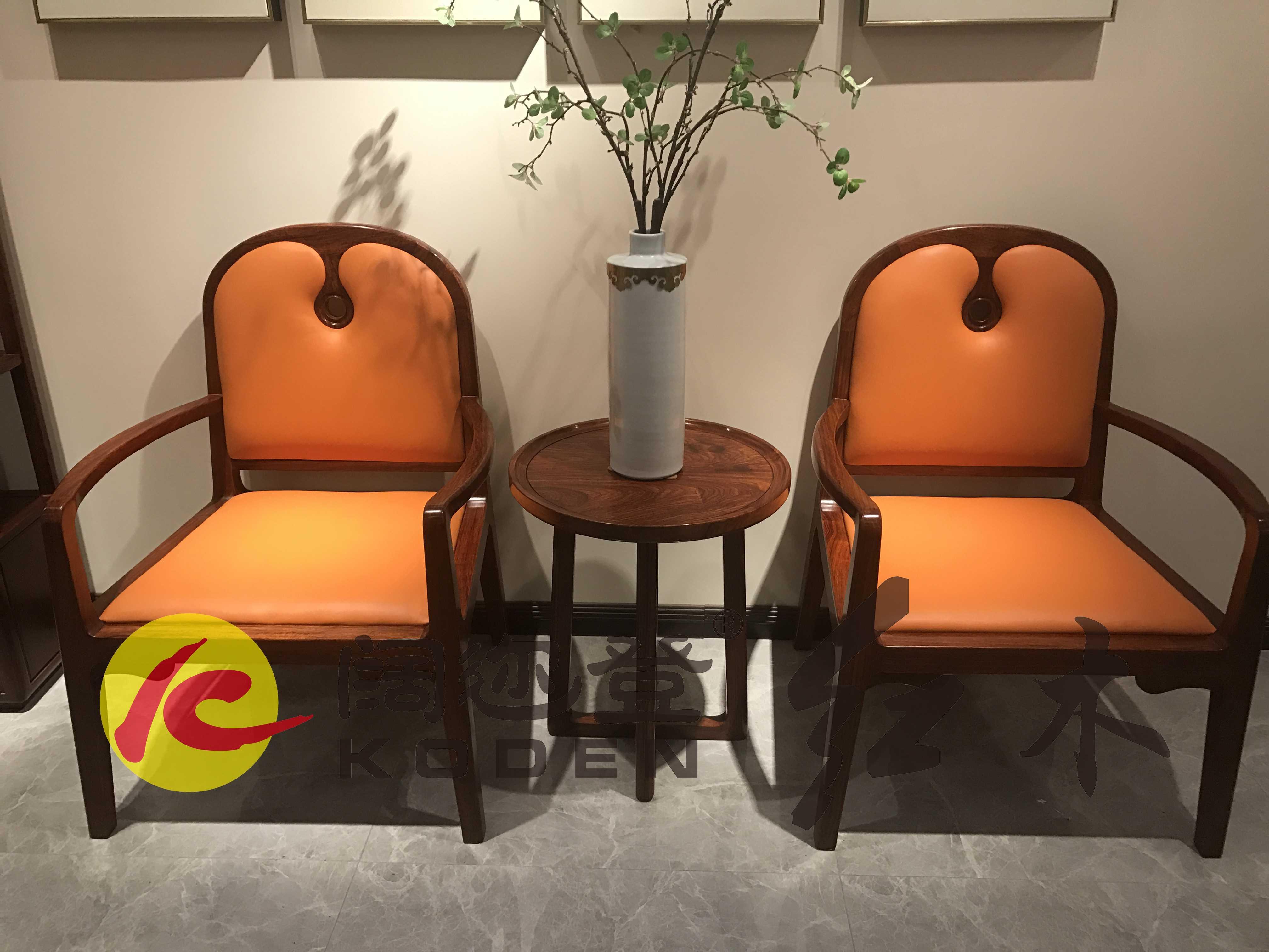 2-225-CW-MSJNXLXXY墨色江南系列休闲椅3件套-2拷贝