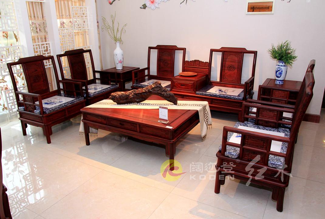 豪华明式红酸枝沙发