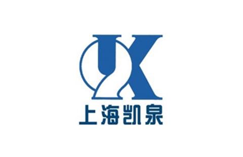上海凱泉泵業-上海有限公司