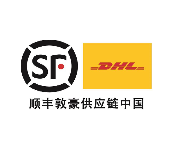 順豐敦豪供應鏈中國