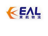 上海東方遠航物流有限公司