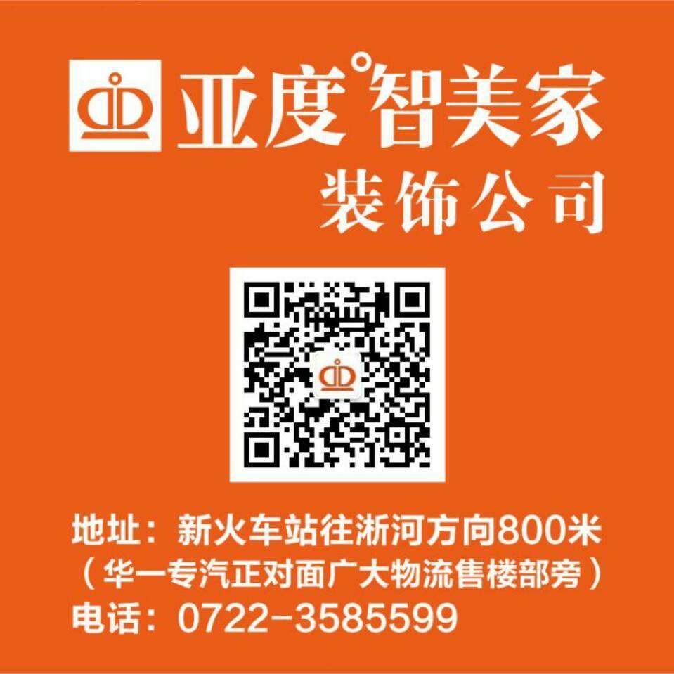 WeChatImage_20190518165954