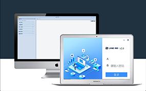 公司管理系统全程记录
