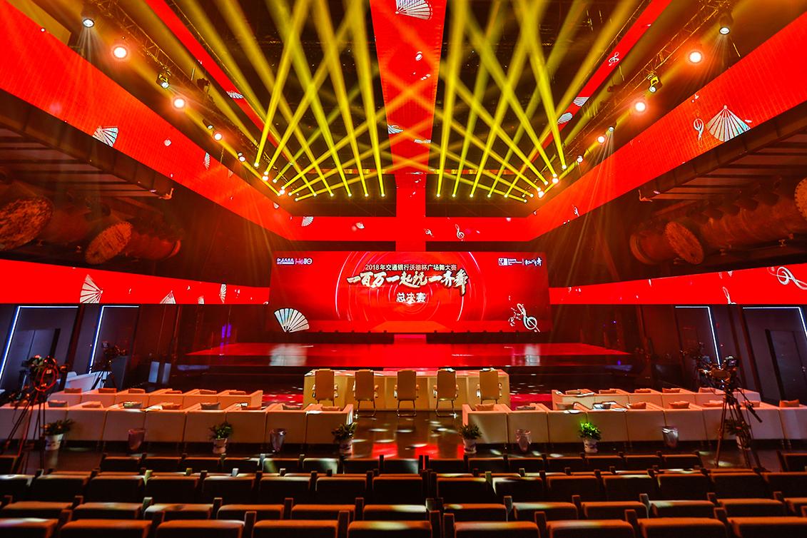 上海市場活動,大型舞臺設計搭建,燈光效果
