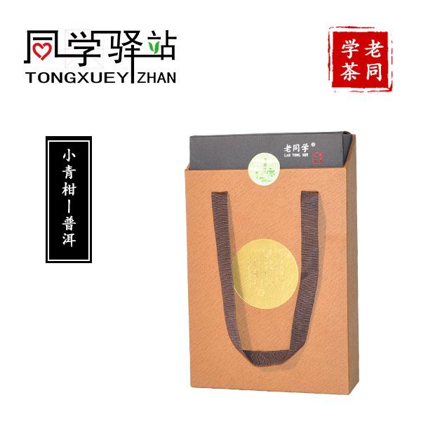 推拉纸盒-易胜博官方网站