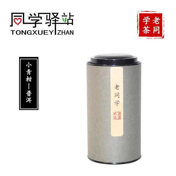 一桶纸筒-优发国际亚洲