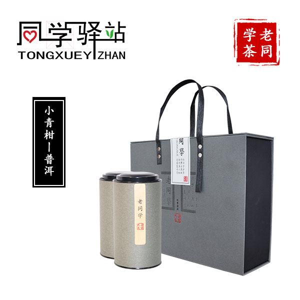 两罐-大盒子-优发国际亚洲