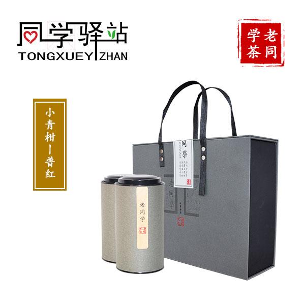 易胜博官方网站易胜博客户端套装