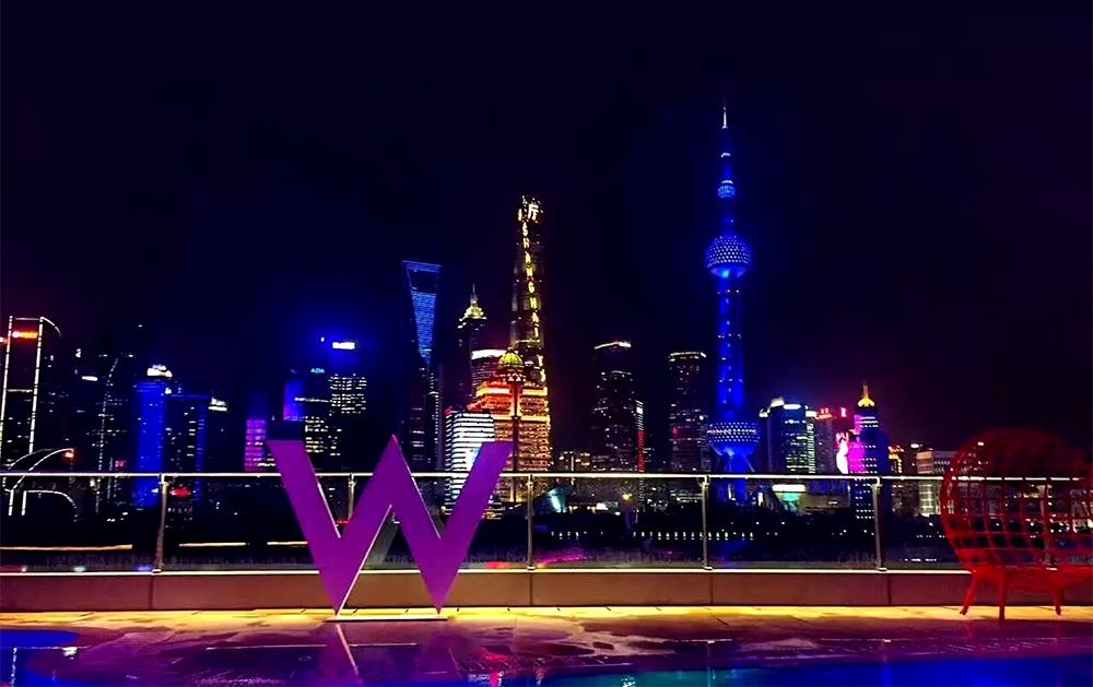 上海W酒店