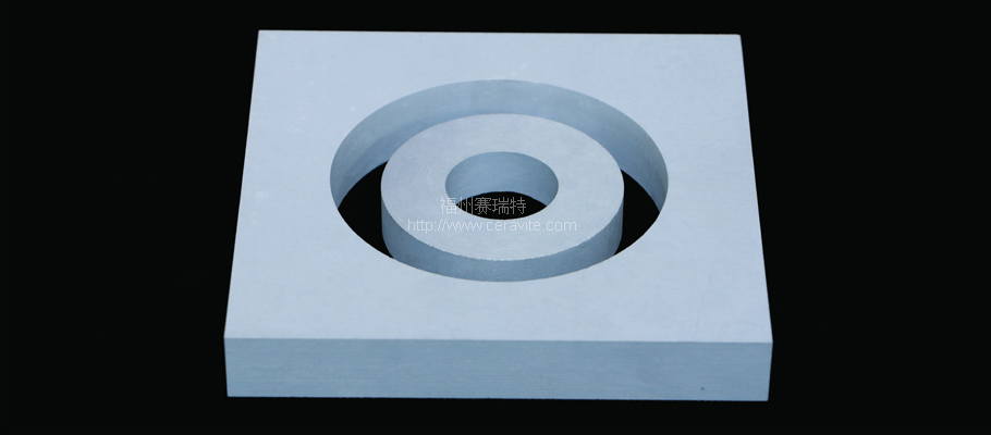水平連鑄分離環