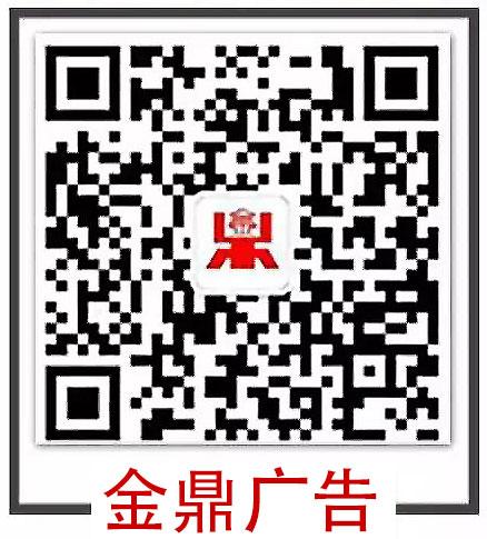 www.lc777.com广告