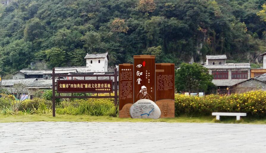 景区文化建设