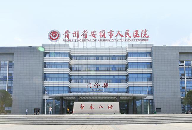 医院文化建设