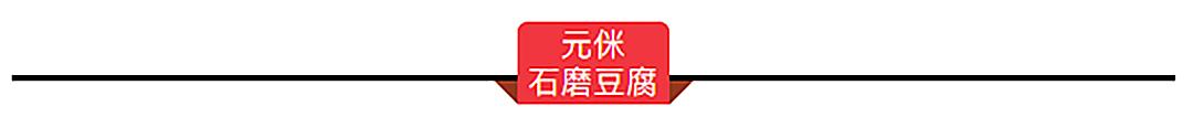 7_看图王