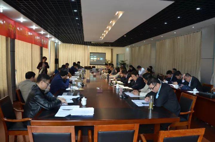 安徽省中小企业联盟执委会第三次会议圆满成功