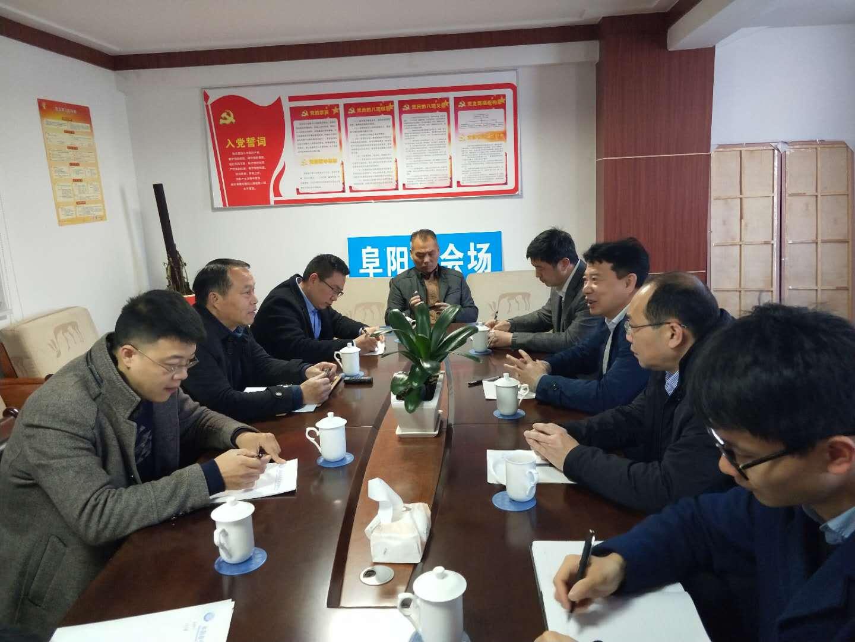 市经济和信息化局党组书记、局长高文军莅临我中心指导工作