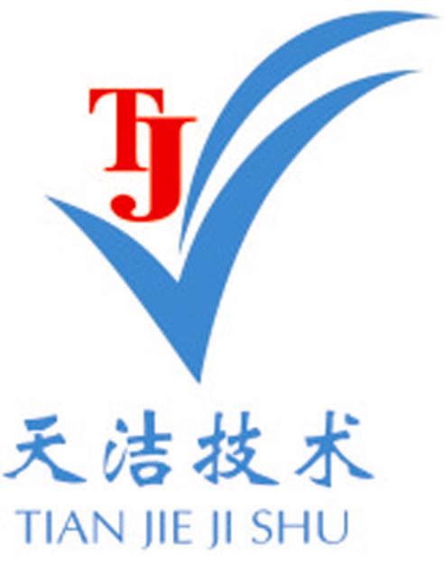 天洁工程logo