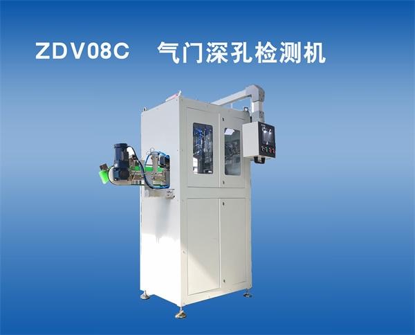 ZDV08C氣門深孔檢測機