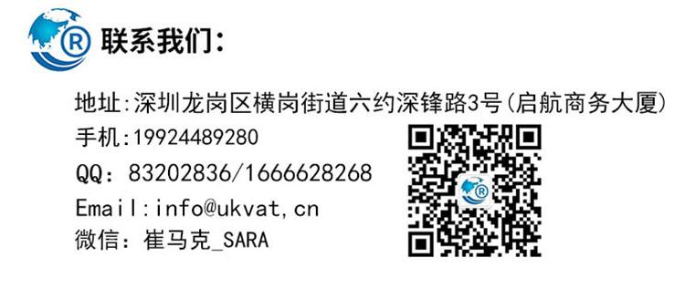中国商标3