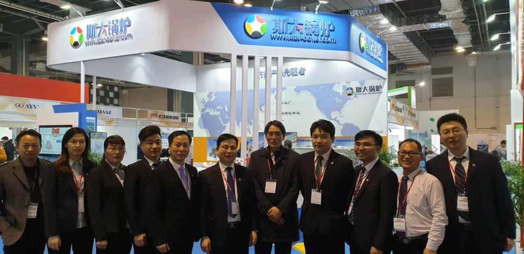 2018上海国际供热及动力展-F6