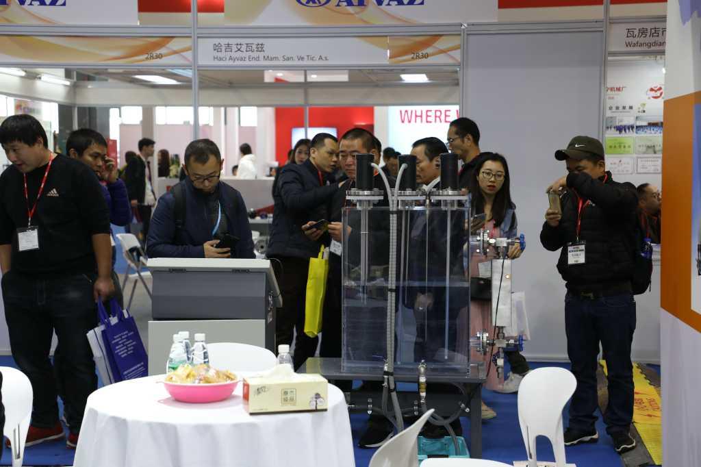 2018上海国际供热及动力展-F7