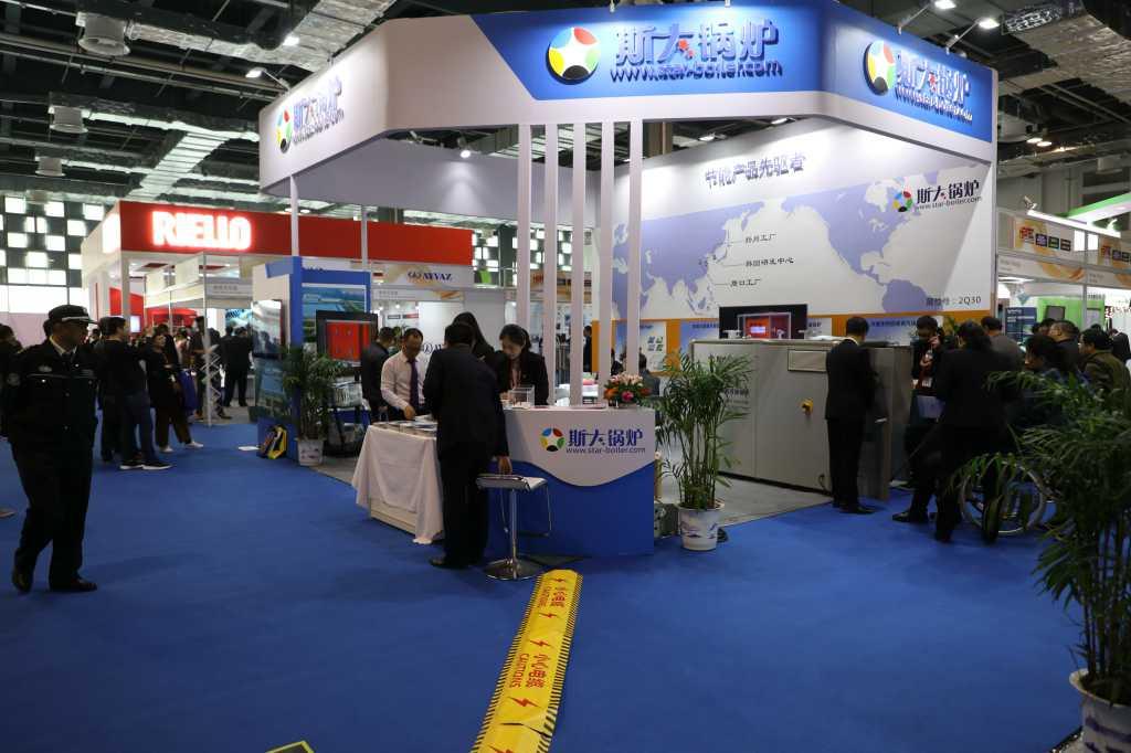 2018上海国际供热及动力展-F9