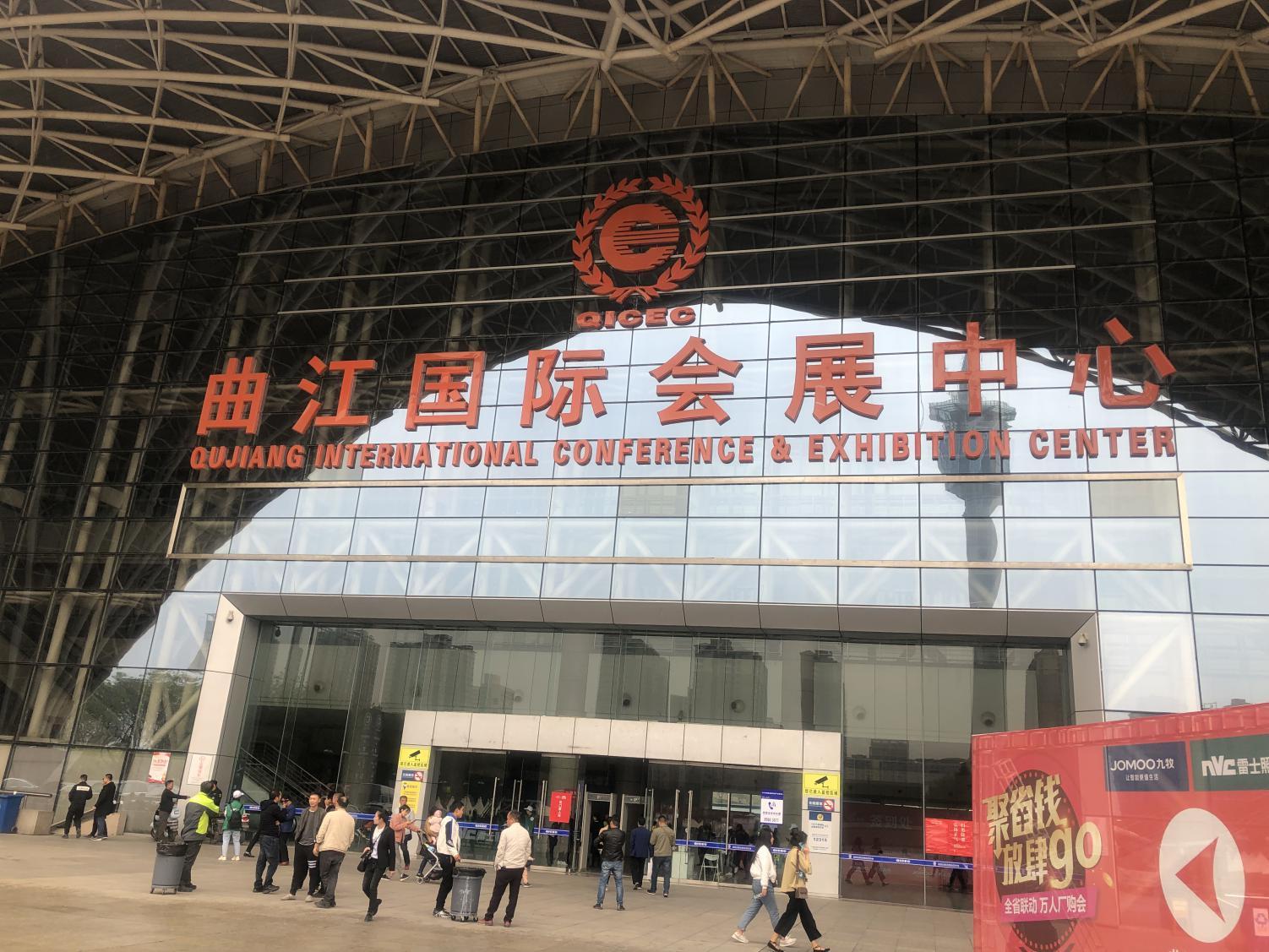 西安暖通博览会-1