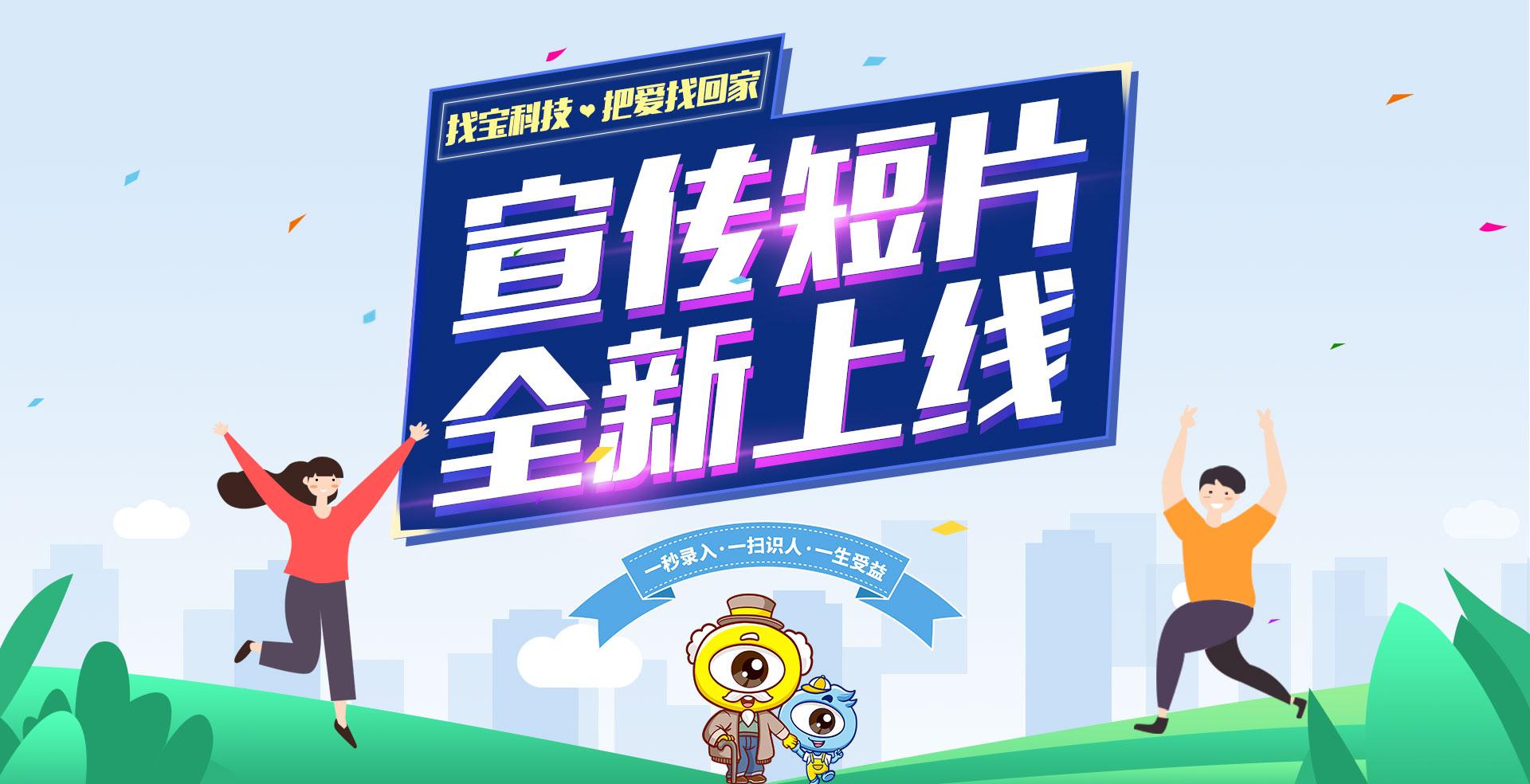 20190402宣扬片banner---正本