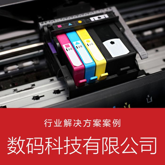 http://www.canon.com.cn/special/btob/summary/img/rukou/case_detail45.jpg