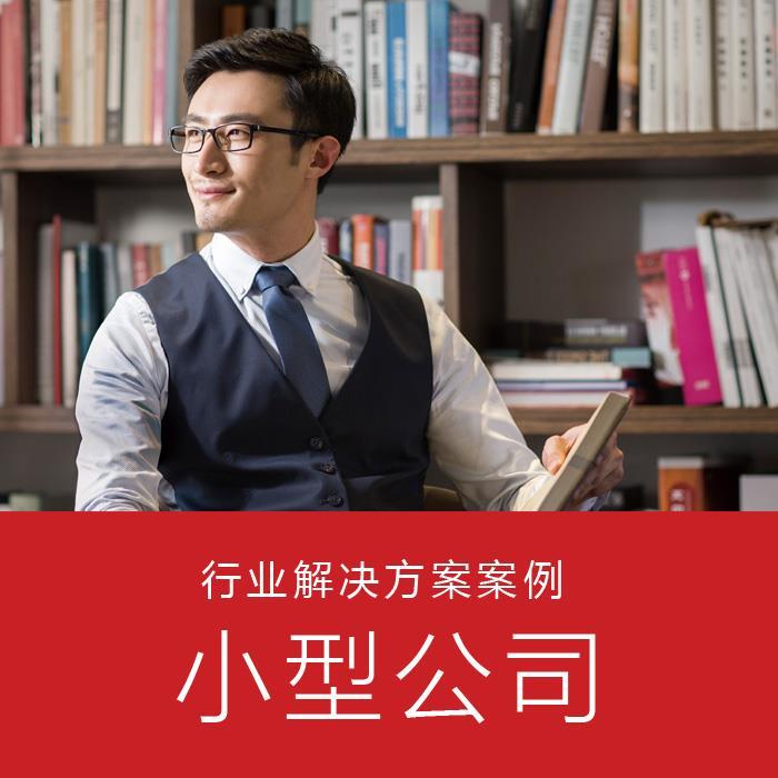 http://www.canon.com.cn/special/btob/summary/img/rukou/detail07.jpg