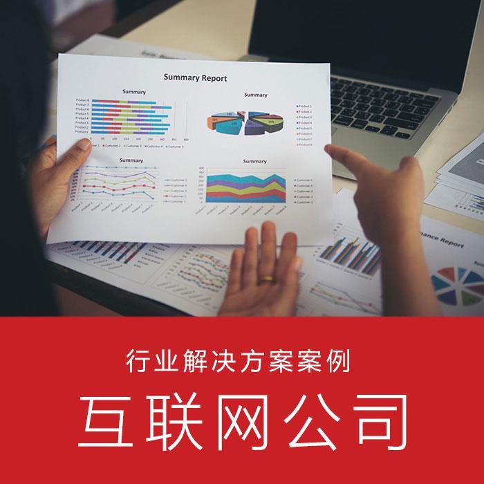 http://www.canon.com.cn/special/btob/summary/img/rukou/detail19.jpg