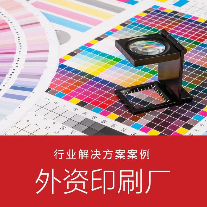 http://www.canon.com.cn/special/btob/summary/img/rukou/detail28.jpg