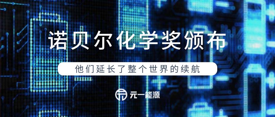 默认标题_公众号封面首图_2019.10.11