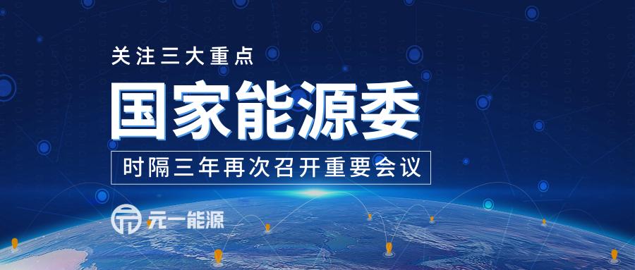 默认标题_公众号封面首图_2019.10.15-1