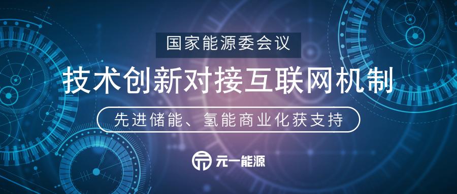 默认标题_公众号封面首图_2019.10.16