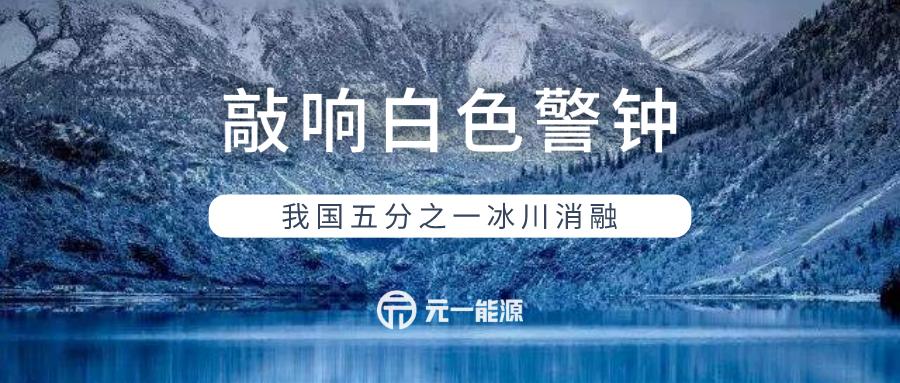 默认标题_公众号封面首图_2019-12-23-0