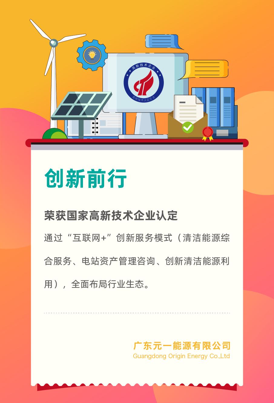 2019永利国际官网汇总报告-14