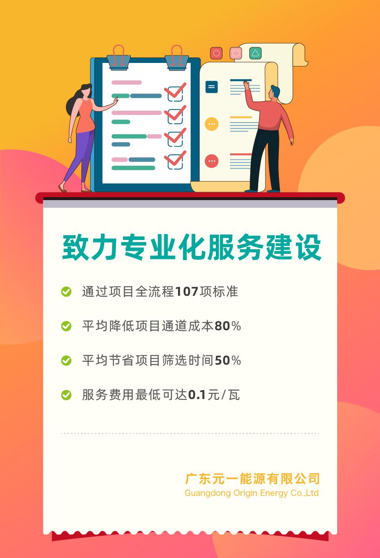 2019永利国际官网汇总报告-15