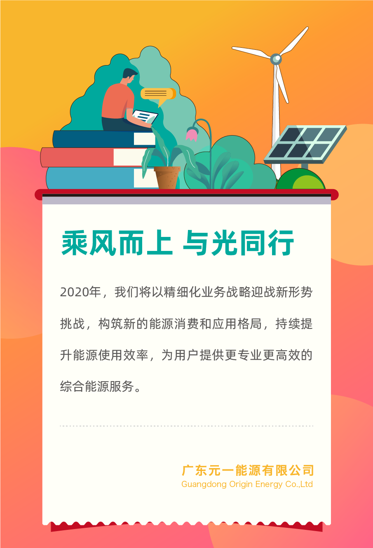 2019永利国际官网汇总报告-18