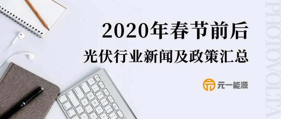 默认标题_公众号封面首图_2020-02-03-0